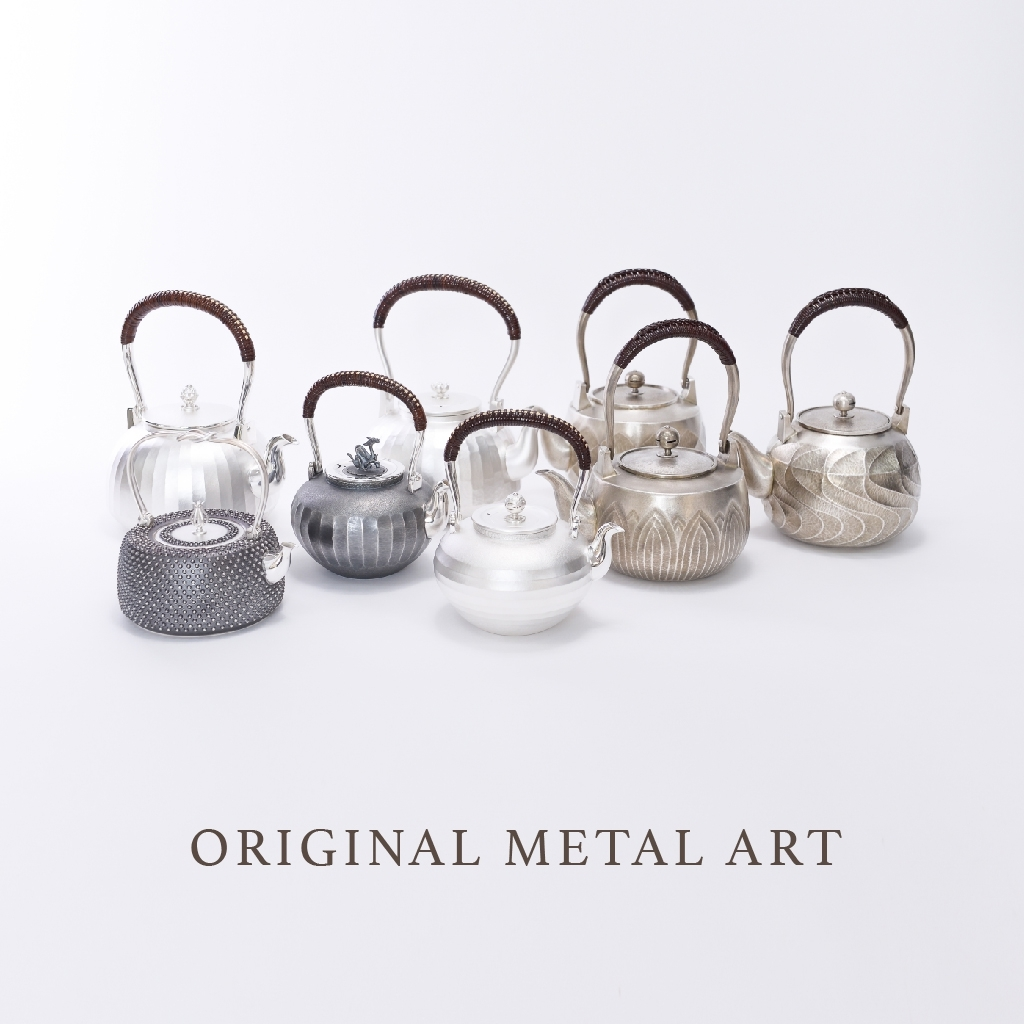 Kyoto Zuihodo∣Original Metal Art