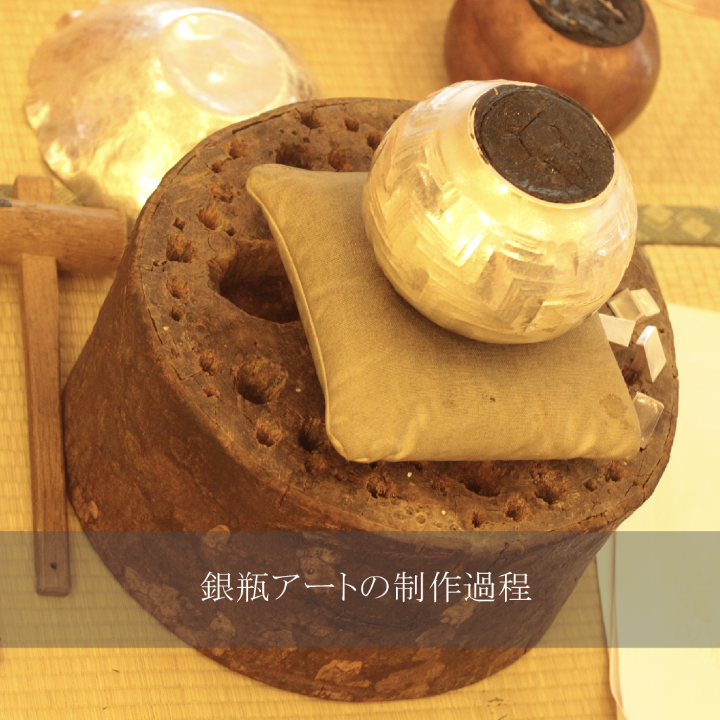 Process of Creating Pure Silver Arts (JP)